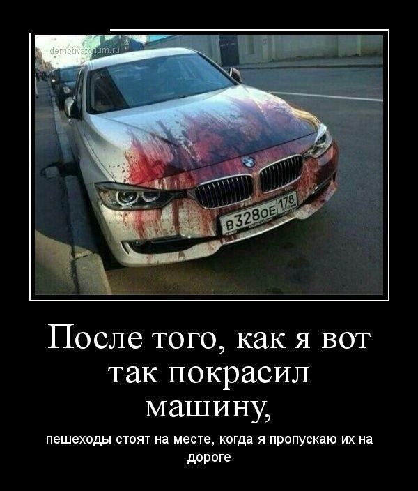 Смешные картинки с высказываниями от машины
